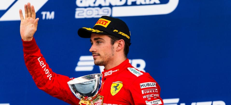 Ferrari/Fotos Públicas