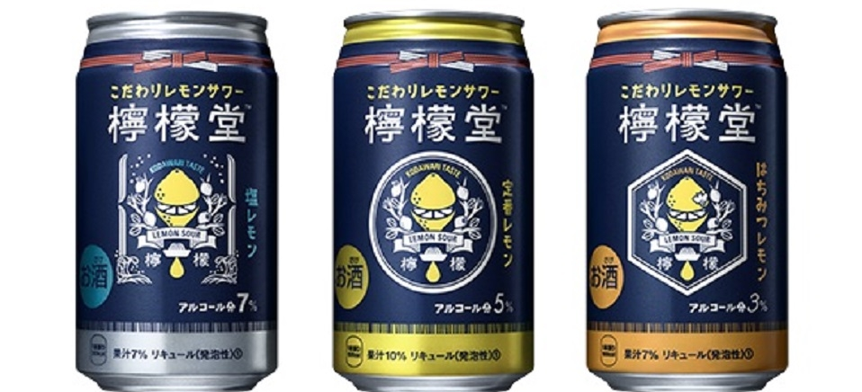 Reprodução/cocacola.co.jp