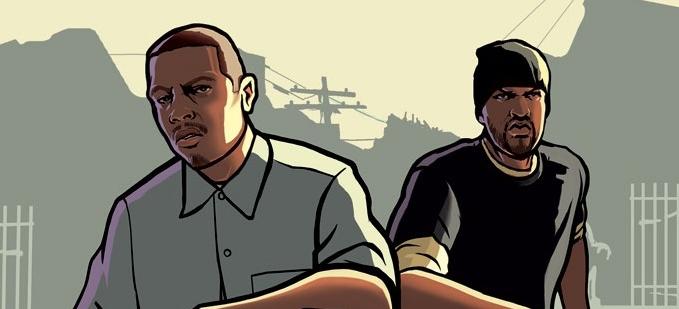GTA: San Andreas/Reprodução