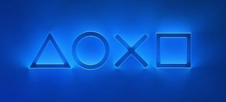 PlayStation/Twitch