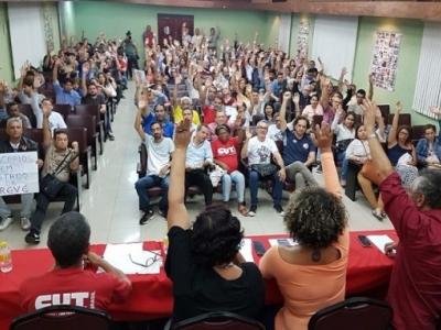 Sindicato dos Bancários de Pernambuco/Reprodução