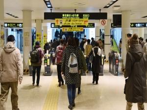 Forte terremoto deixa feridos no Japão