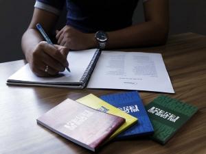 UFPE acrescenta curso na alteração de pesos e notas